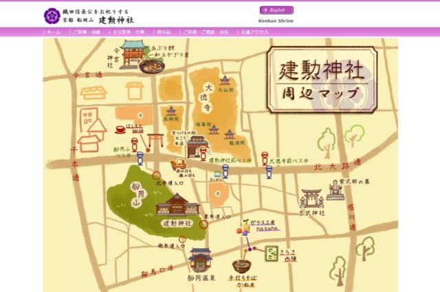 金閣寺周辺の観光スポットへお散歩|立ち寄りが楽しいお散歩コースを紹介!|船岡山公園