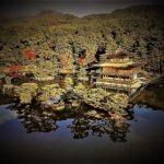 鏡湖池(きょうこち)