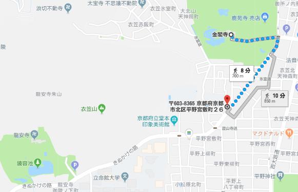 権太呂 地図