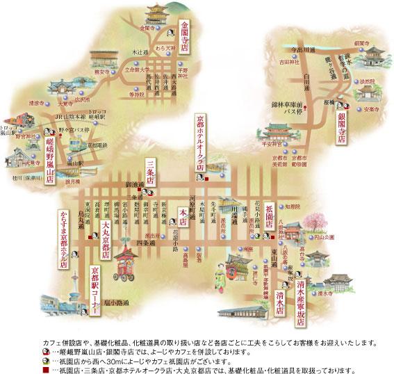 よーじや 店舗地図