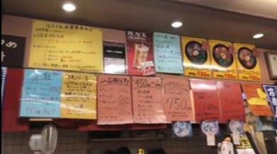 京都ラーメン研究所の内観