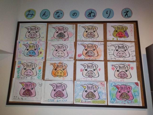熟豚のメニュー表