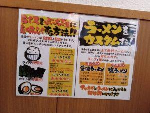 町田商店の内観